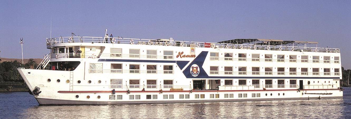 Movenpick Ms Hamees Nile Cruise