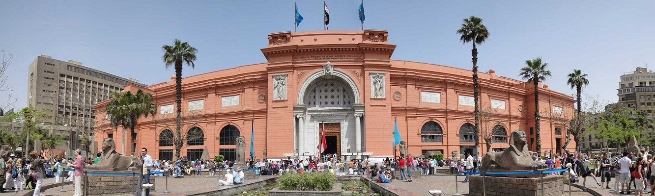 Cairo City Tour to Egyptian Museum, Citadel and Old Cairo