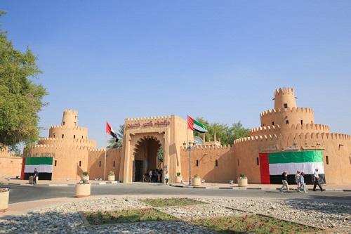 Al Ain Oasis map