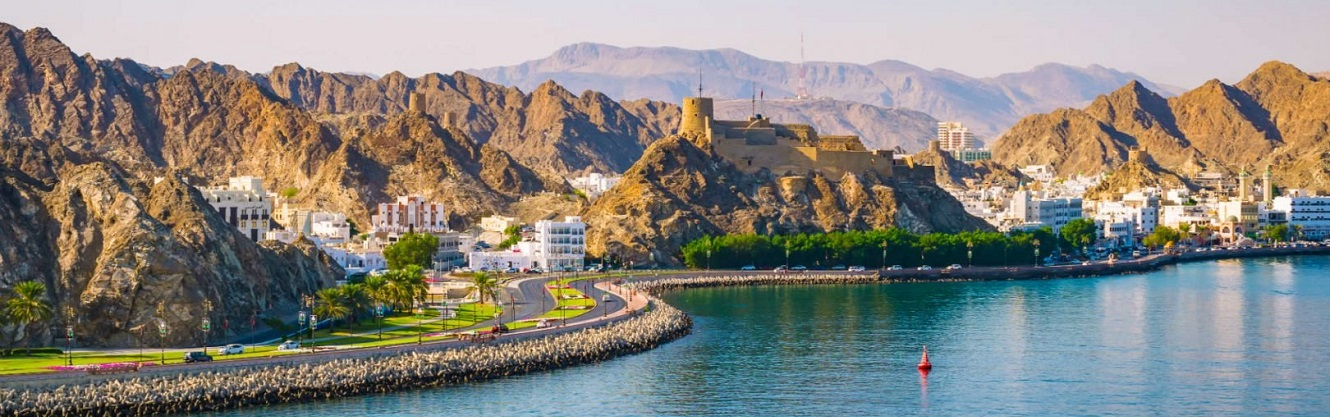Muscat Private Tour Package