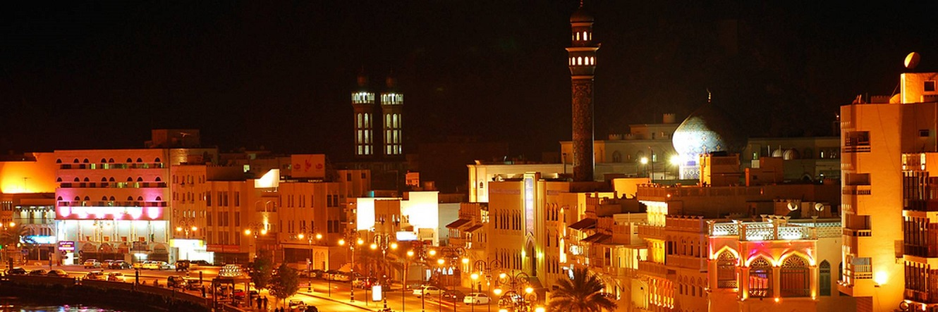 Muscat by Night City Tour