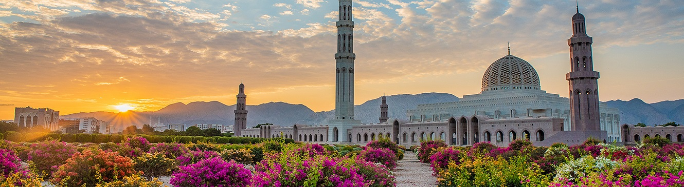 Muscat the Charming Capital City Tour
