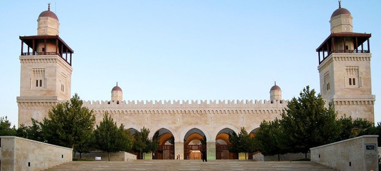 The Grand Husseini Mosque