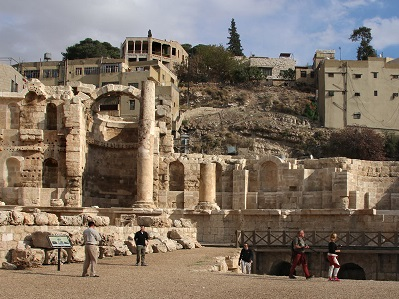 The Nymphaeum at Amman Jordan